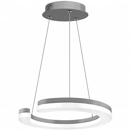 Подвесной светодиодный светильник Lightstar Unitario 763249
