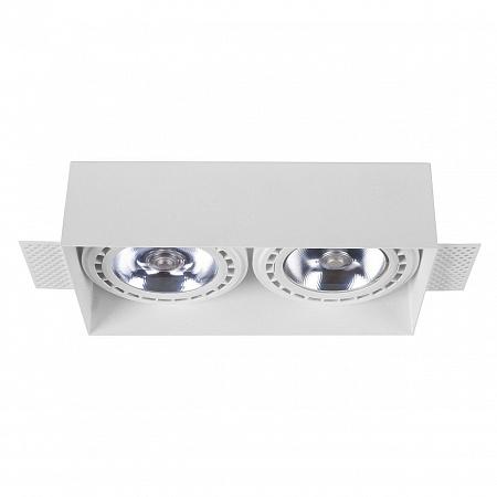 Встраиваемый светильник Nowodvorski Mod Plus 9407