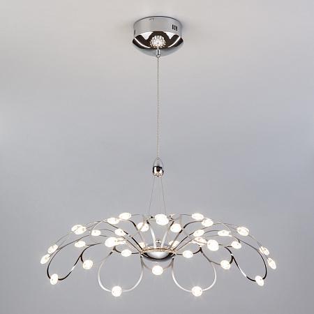 Подвесной светильник Bogates Drops 440/1