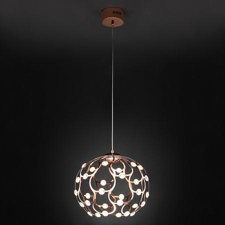 Подвесной светильник Bogates Drops 431/1