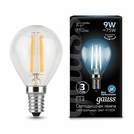 Лампа светодиодная филаментная E14 9W 4100К шар прозрачный 105801209