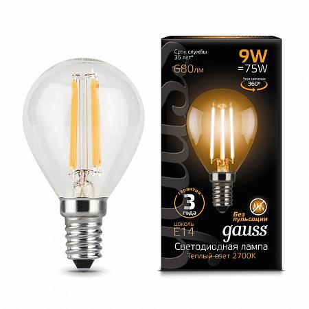 Лампа светодиодная филаментная E14 9W 2700К шар прозрачный 105801109
