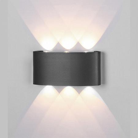 Уличный настенный светодиодный светильник Mantra Arcs 6540