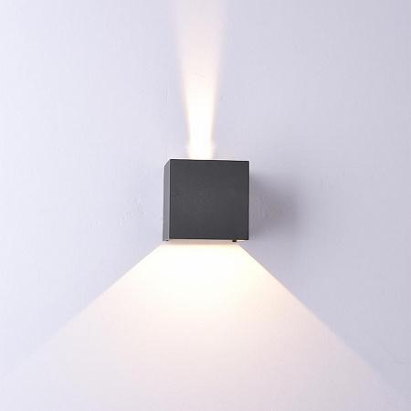 Уличный настенный светодиодный светильник Mantra Davos 6520