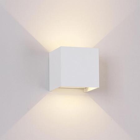 Уличный настенный светодиодный светильник Mantra Davos 6521