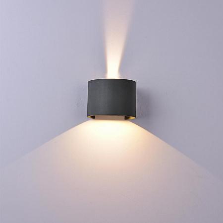 Уличный настенный светодиодный светильник Mantra Davos 6522