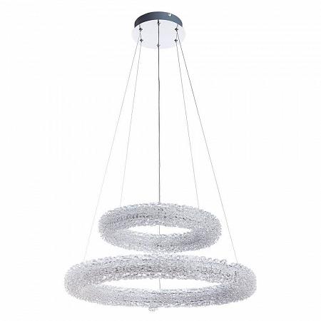 Подвесной светодиодный светильник Arte Lamp Lorella A1726SP-2CC