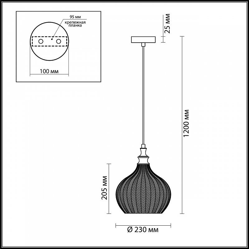 Подвесной светильник Odeon Light Lasita 4707/1