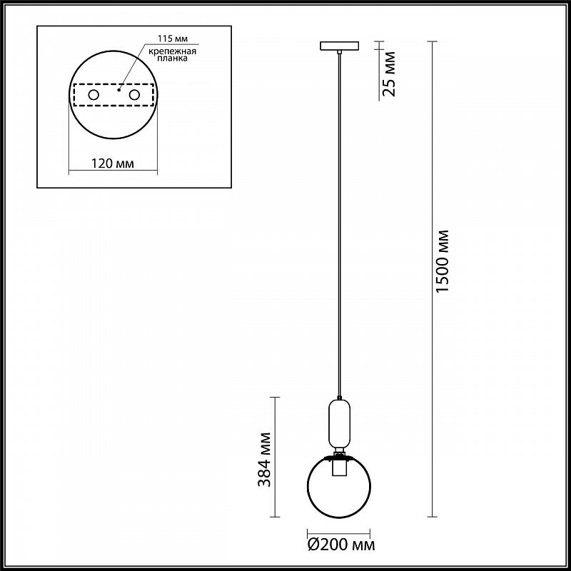 Подвесной светильник Odeon Light Okia 4669/1