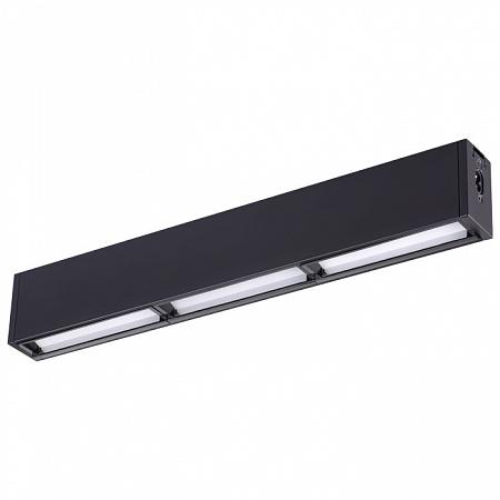Модульный светодиодный светильник Волвошер Novotech Ratio 358106
