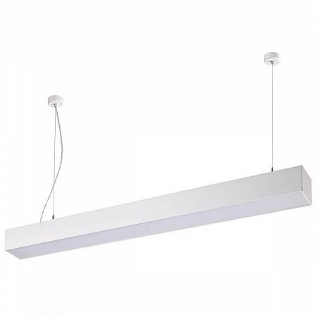 Подвесной светодиодный светильник Novotech Iter 358054