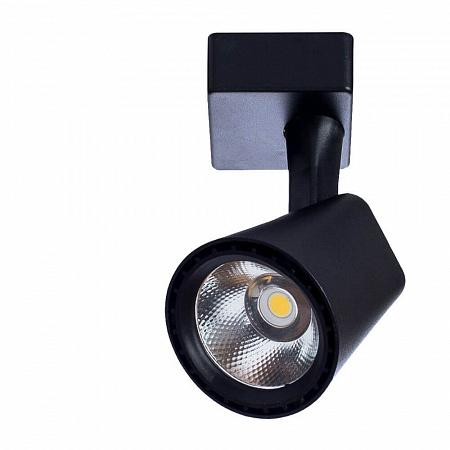 Трековый светодиодный светильник Arte Lamp Amico A1810PL-1BK