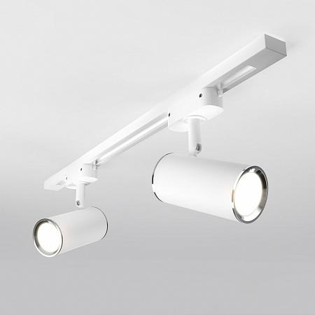 Трековый светильник Elektrostandard Rutero GU10 белый MRL 1002 4690389136351