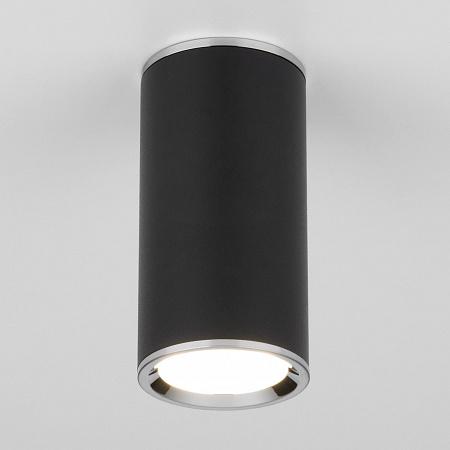 Потолочный светильник Elektrostandard Rutero 4690389135873