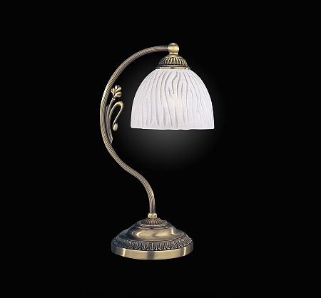 Настольная лампа Reccagni Angelo P 5650 P
