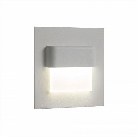 Встраиваемый светильник Citilux Скалли CLD006K0