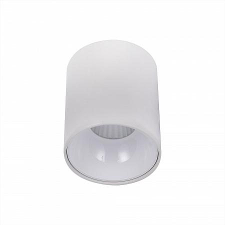 Потолочный светильник Citilux Старк CL7440100