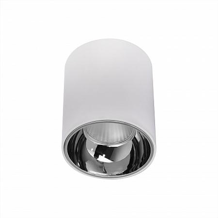 Потолочный светильник Citilux Старк CL7440102