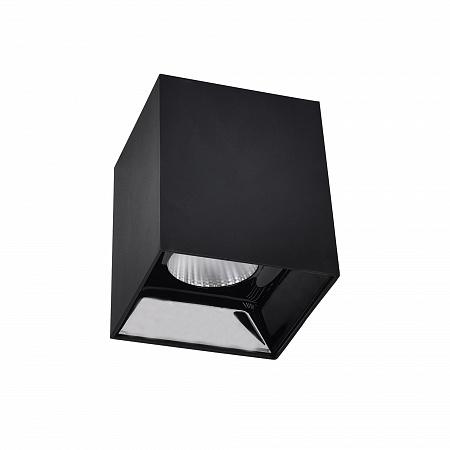 Потолочный светильник Citilux Старк CL7440211