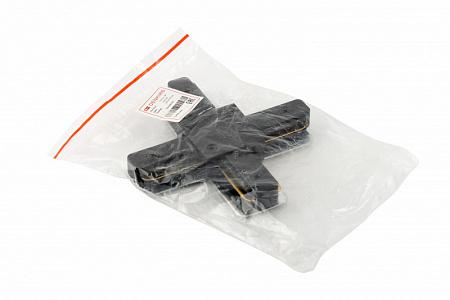 TR1104-BK Соединитель для шинопровода X-образный, черный