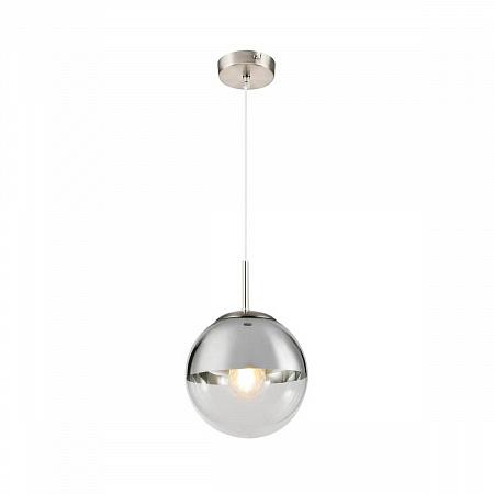 Подвесной круглый светильник Globo Varus 15851