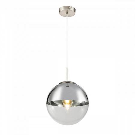Подвесной круглый светильник Globo Varus 15852
