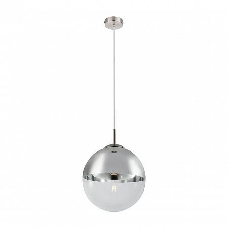 Подвесной круглый светильник Globo Varus 15853