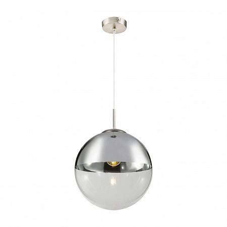 Подвесной круглый светильник Globo Varus 15854