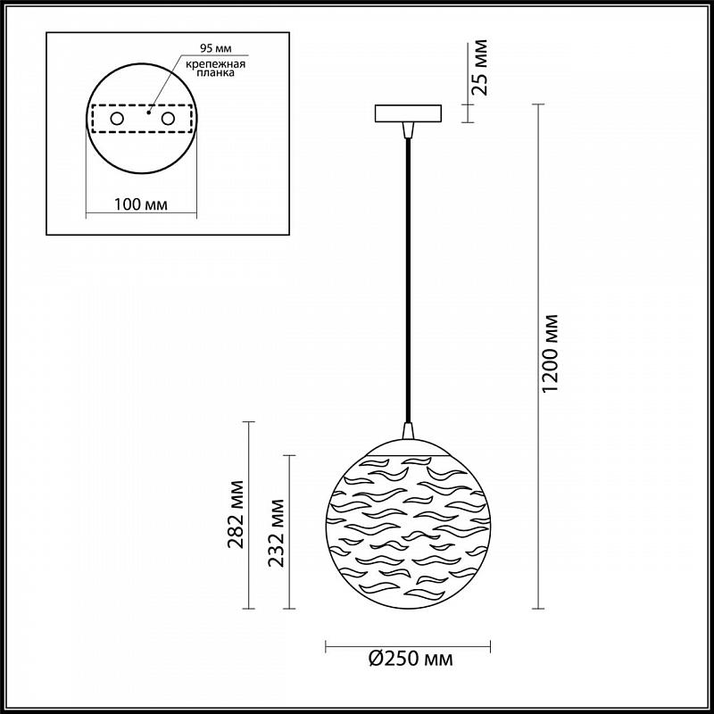 Подвесной светильник Odeon Light Otila 4781/1