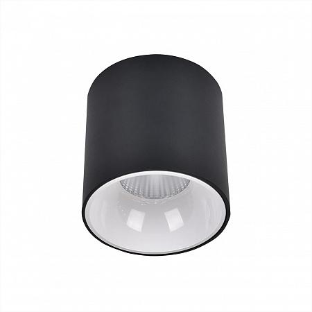 Потолочный светильник Citilux Старк CL7440110