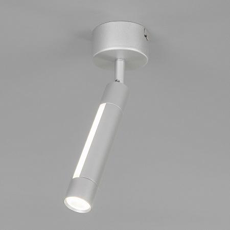 Светодиодный спот Eurosvet Strong 20084/1 LED серебро