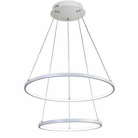 Подвесной светодиодный светильник Favourite Giro 1765-10P