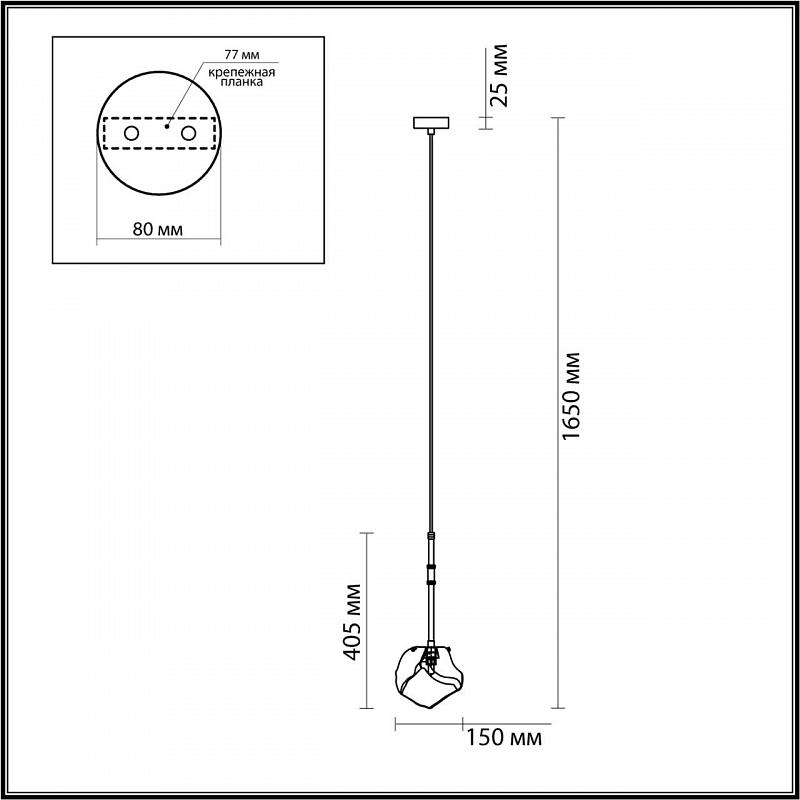 Подвесной светильник Odeon Light Stono 4789/1
