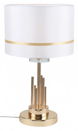 Настольная лампа Stilfort Chart 1045/03/01T
