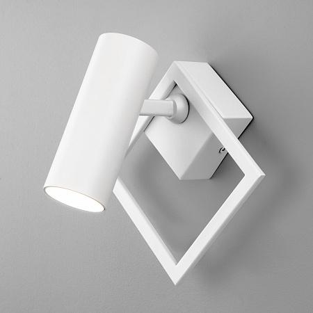 Спот Eurosvet Turro 20091/1 LED белый