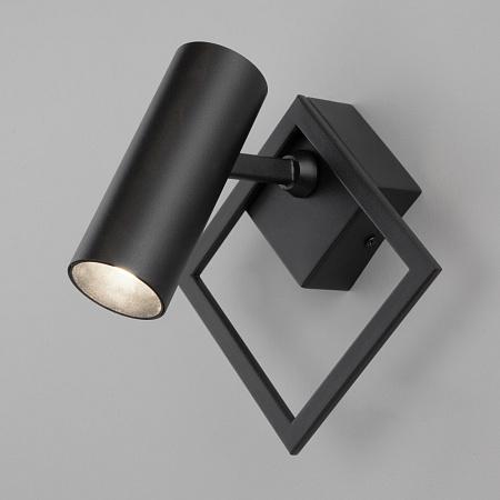 Спот Eurosvet Turro 20091/1 LED черный