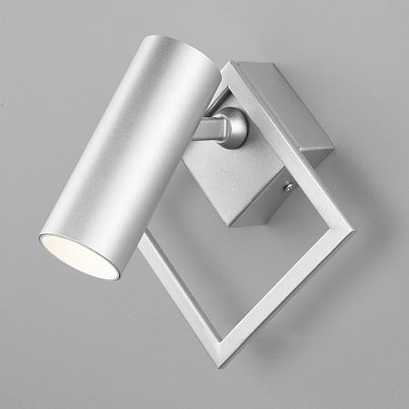 Спот Eurosvet Turro 20091/1 LED серебро