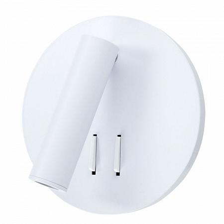 Светодиодный спот Arte Lamp Electra A8232AP-1WH