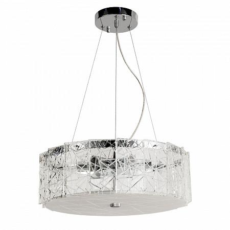 Подвесной светильник Arte Lamp Galatea A1222SP-6CC