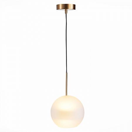 Подвесной светильник ST Luce Bopone SL1133.533.01