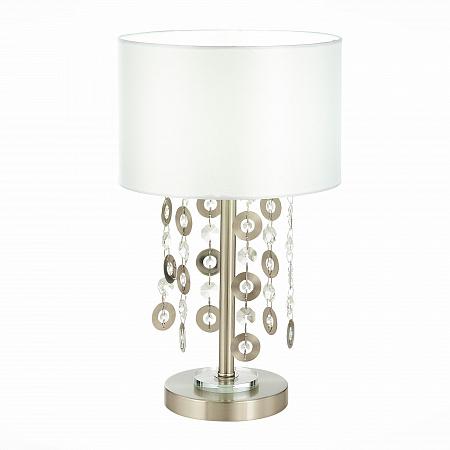 Настольная лампа ST Luce Katena SL1757.104.01
