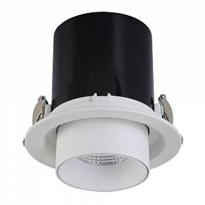 Встраиваемый светодиодный спот Crystal Lux CLT 042C130 WH