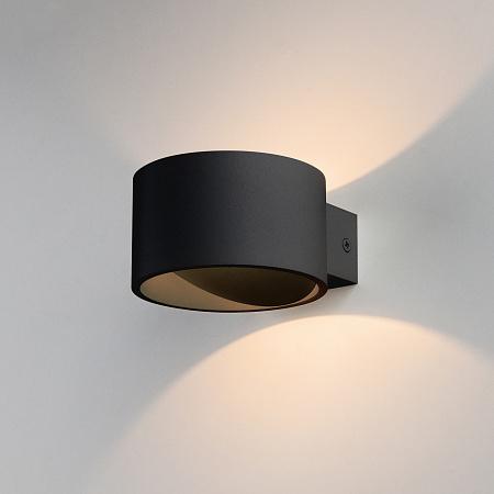 Настенный светодиодный светильник Elektrostandart Coneto LED чёрный (MRL LED 1045)