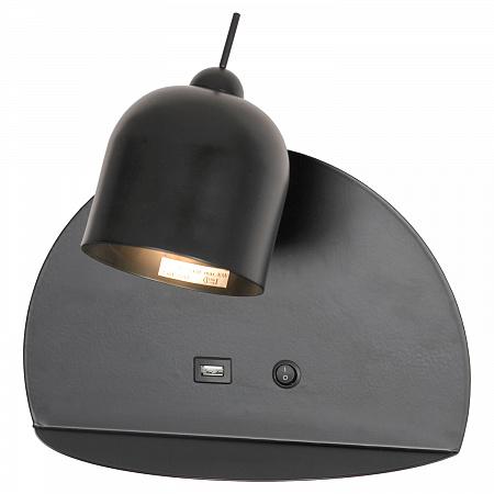 Бра Lussole Lgo Cozy LSP-8232V