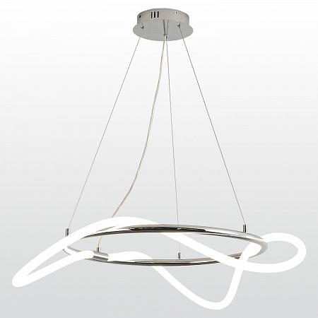 Подвесной светильник Lussole Loft River LSP-8390