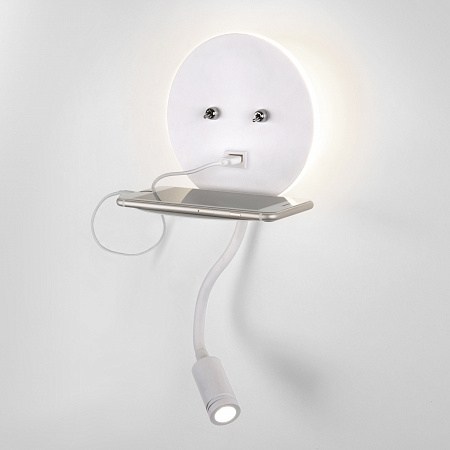 Бра Elektrostandard Lungo MRL LED 1017 белый