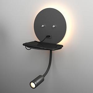 Бра Elektrostandard Lungo MRL LED 1017 черный
