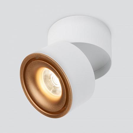 Светодиодный спот Elektrostandard Klips DLR031 15W 4200K белый матовый/золото
