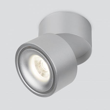 Светодиодный спот Elektrostandard Klips DLR031 15W 4200K серебро матовый