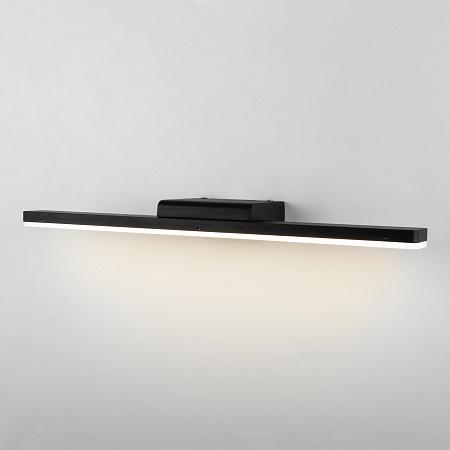 Подсветка для зеркала Elektrostandard Protect Protect LED чёрный (MRL LED 1111)